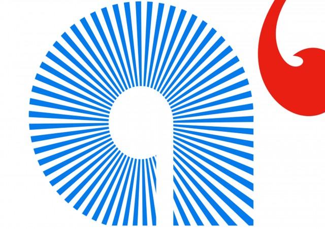 Imagen3 Associació Cultural Roig